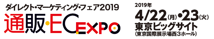 dm_expo_banner.png