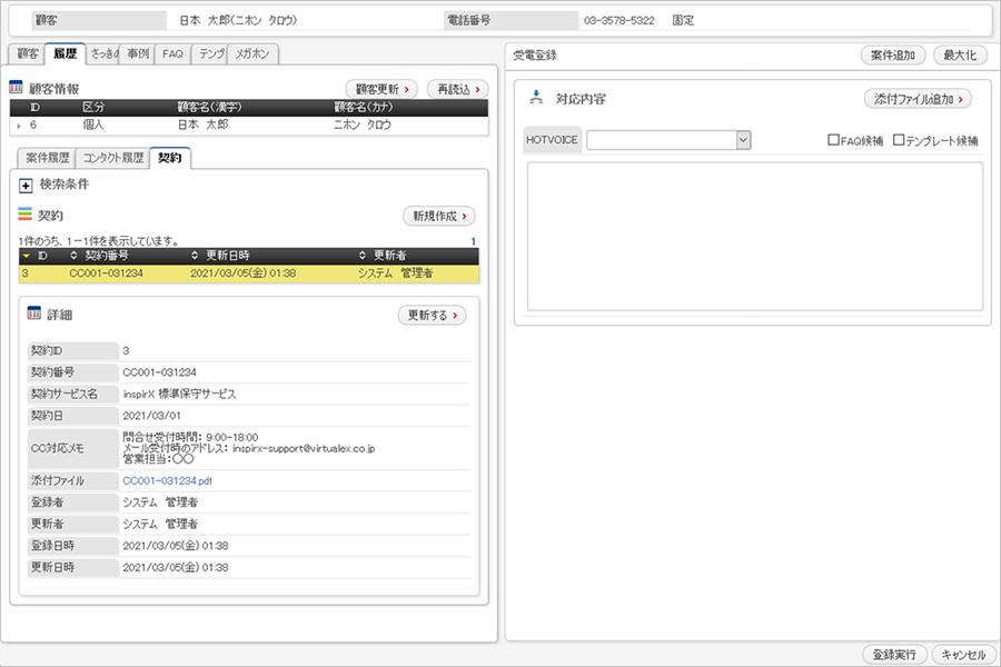 https://www.virtualex.co.jp/news/submodel_sample.png